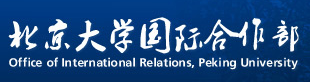 Office of International Relationship, Peking University
